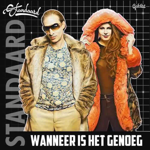 Vandaag Vrijdag 12 juni is het weer tijd voor een nieuwe release van STANDAARD